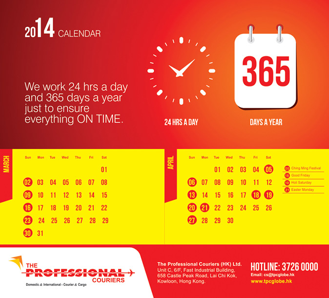 The Professional Courier 2014 Calendar