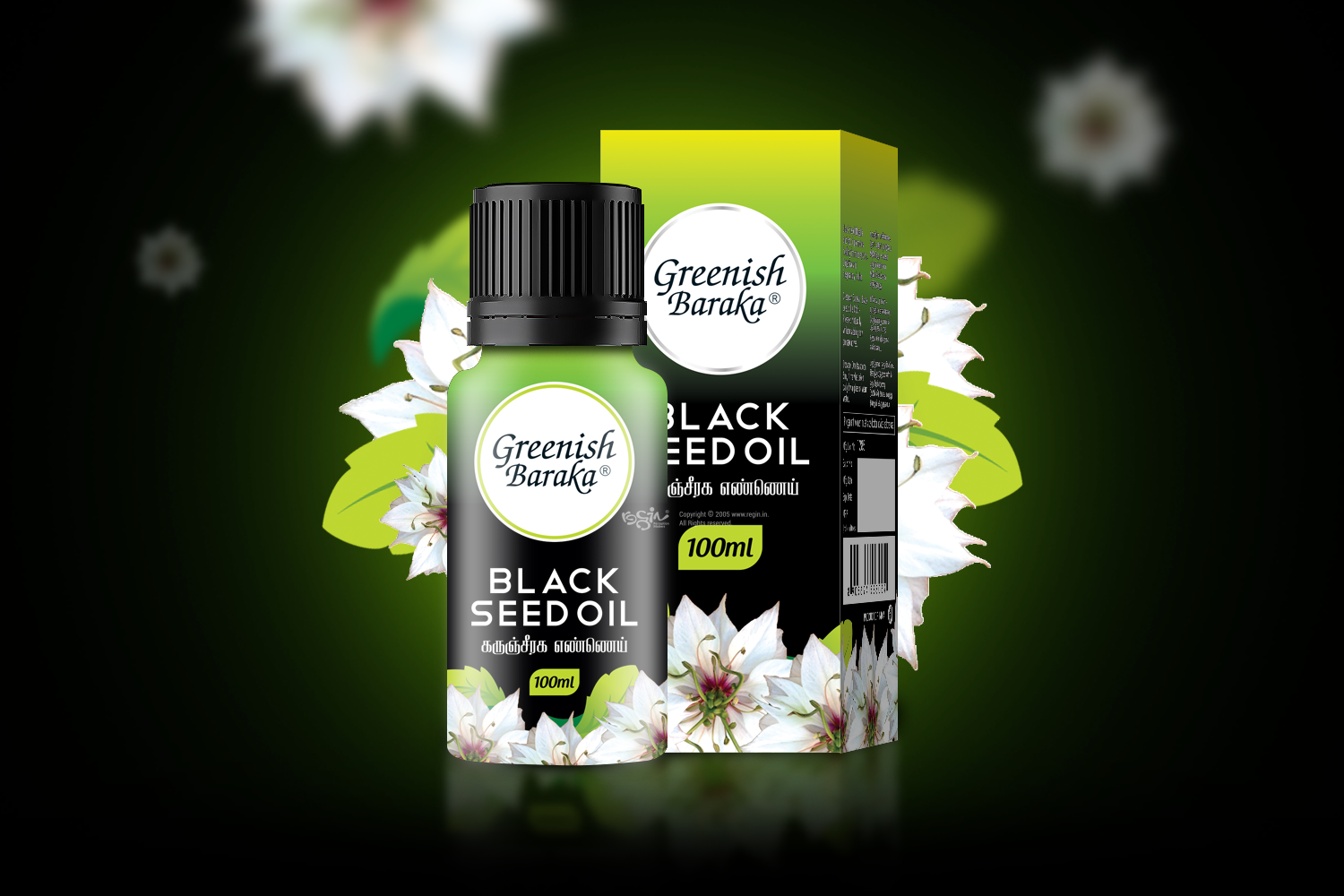 Greenish Baraka Black seed oil