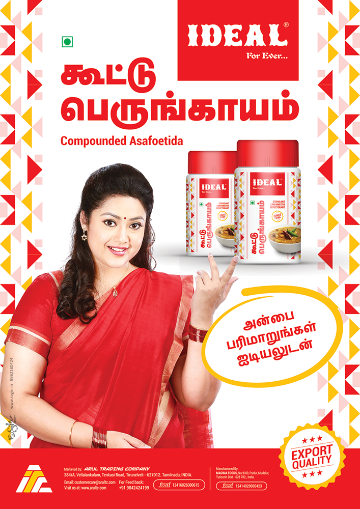 Ideal Compounded Asafoetida Poster
