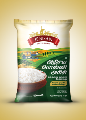 Jensian Brand Rice bag